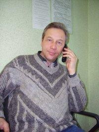 Александр Журавлёв, 31 июля , Москва, id6869257
