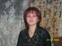 Катя Садовская, 15 августа 1989, Санкт-Петербург, id14585254