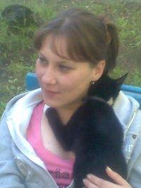 Ольга Николаевна, 28 февраля 1986, Екатеринбург, id13157142