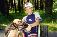 Дмитрий Брыкин