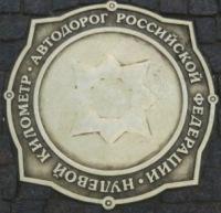 Михаил Грамович