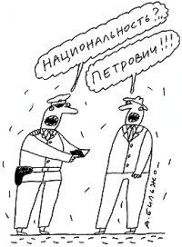 Скачать Бесплатно Торрент Петрович - фото 7