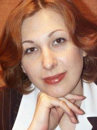 Наталья Микеева, 9 августа , Москва, id12126520
