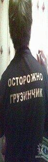 Леван Курасбедиани