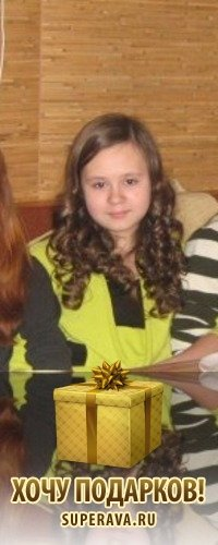 Sasha Angel, 3 февраля , Череповец, id16868093