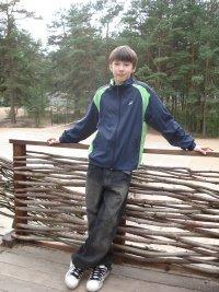 Сергей Никитин, 20 февраля 1989, Красногорск, id35509910