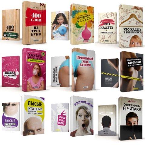 Прикольные картинки с книгами ...: pictures11.ru/prikolnye-kartinki-s-knigami.html