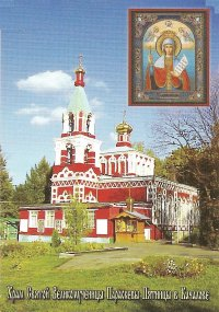 православные мультфильмы