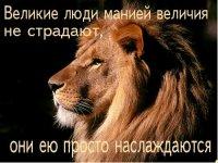 Инал Абазов, Нальчик