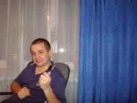Валентин Писнячевский, 2 февраля 1984, Николаев, id12251124