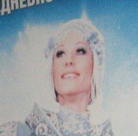 Ваня Корхов, 3 мая 1989, Гомель, id14587263