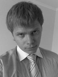 Дима Клименко