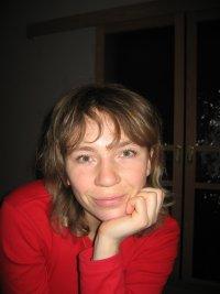 Наталья Поклонова(Сизенёва)