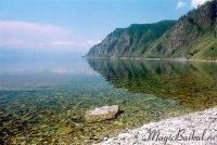 Вся толща пресных вод глубже 800 метров может быть изучена только в Байкале.  Средняя глубина озера также.