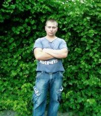 Панченко Андрей