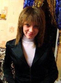 Анжелика Левченко, 27 ноября 1986, Киев, id15453449