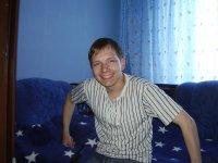 Михаил Гизов, 8 мая 1981, Нижний Новгород, id15524597