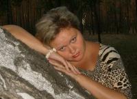 Таня Мерцалова, Горловка