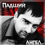 Вадим Ремыга