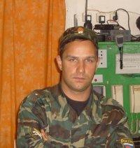 Владимир Иванов, Елизово