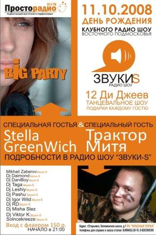http://cs1424.vkontakte.ru/u5594648/48666050/x_f77333f0.jpg