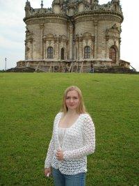 Ольга Ветрова