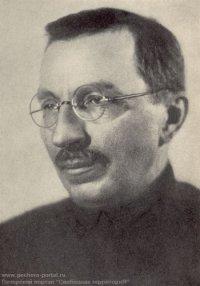 Антонсеменович Макаренко, 1 марта , id12600005