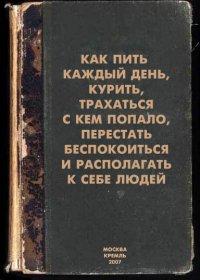 Игорь Боготырь