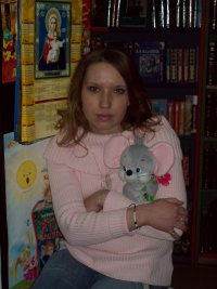 Танечка Макарова