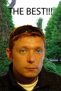 Иван Захаркин, 4 июля 1980, Подольск, id9787353