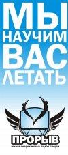 Батут Екатеринбург