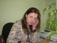 Татьяна Яскевич, 6 января , Минск, id14406814