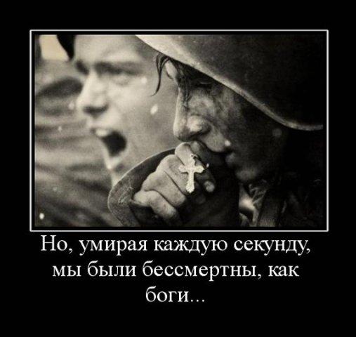 http://cs1426.vkontakte.ru/u38894830/99660311/x_69178341.jpg