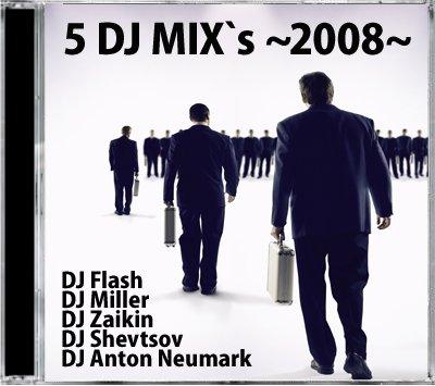 best dj mix 2008 preview 0