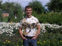 Сергей Погорелый, 20 июня 1990, Черкассы, id12694999
