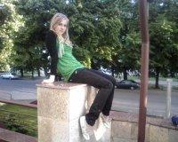 Лиза Нафаня, 1 марта 1994, Черкассы, id13864116