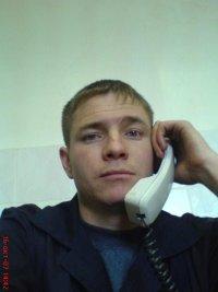 Александр Ломакин, 1 августа 1987, Красноярск, id14239533