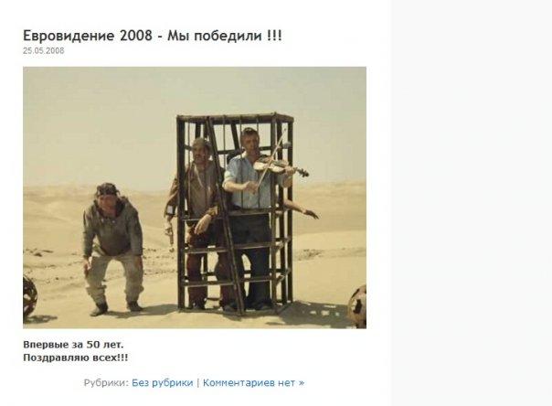 http://cs1427.vkontakte.ru/u5408809/23415336/x_5de28bb2.jpg