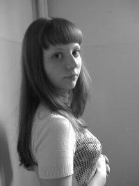 Татьяна Акулич, 25 января , Минск, id12041581