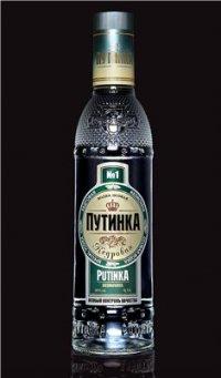 Бутылка Водки, 15 апреля 1993, Москва, id13414197