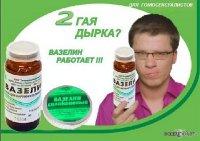 Дмитрий Кузеванов, 24 сентября , Томск, id15857556