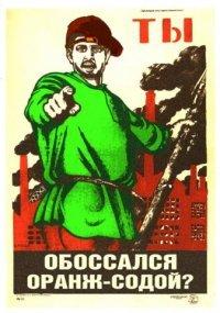 Стас Дегтяев, 17 февраля 1991, Москва, id16772736