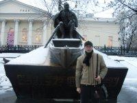 Олег Якубов, 6 апреля 1990, Москва, id23290583