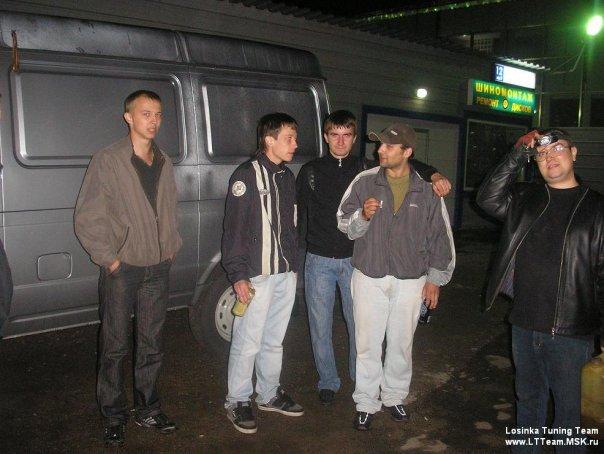 http://cs1428.vkontakte.ru/u2811621/37991867/x_7683704d.jpg