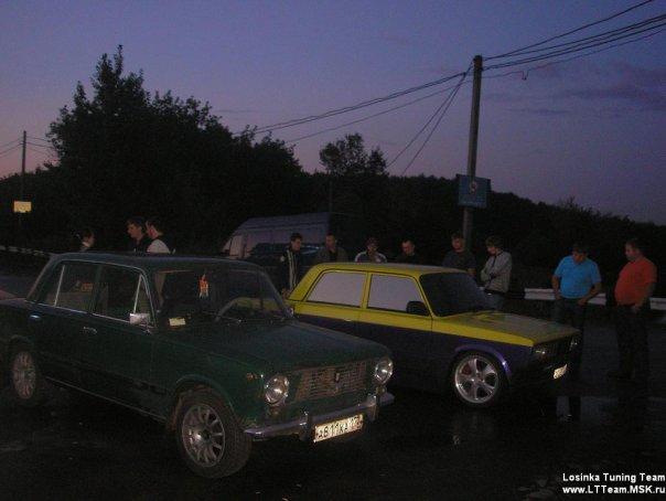 http://cs1428.vkontakte.ru/u2811621/37991867/x_fa758049.jpg