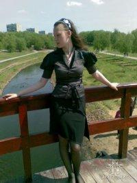 Ирина Загонова