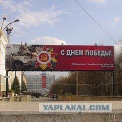 http://cs1429.vkontakte.ru/u11548931/14777966/x_05f53544.jpg