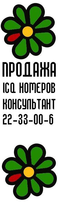 Денис Αфанасьев, 22 декабря 1991, Уфа, id14103097