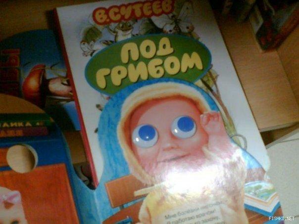 http://cs1429.vkontakte.ru/u6409032/36662584/x_3bdd5ee1.jpg