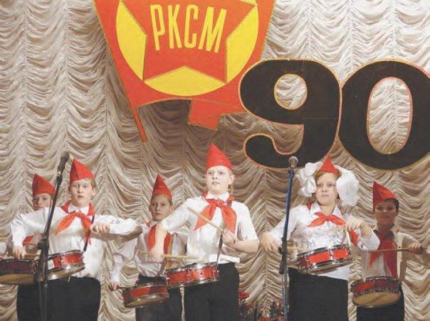 Праздничный вечер, посвящённый 90 лет РКСМ, г. Бор Нижегородской области, 5 марта 2008